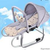 嬰兒搖椅 - 嬰兒搖椅搖籃寶寶安撫椅搖搖椅秋千搖籃床搖床躺椅【端午快速出貨限時8折