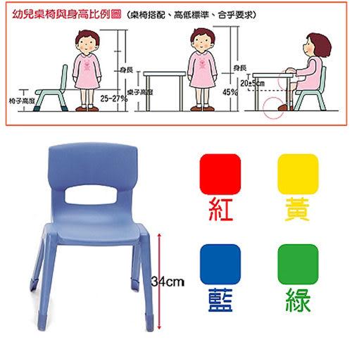 Weplay身體潛能開發系列【生活萬象】輕鬆椅34cm ATG-KE0004-00R