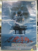 挖寶二手片-K02-039-正版DVD-電影【惡靈浮現】-海上的惡靈寄居在你最好的朋友身上(直購價)