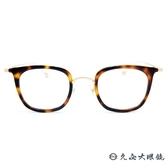 Kaffeine 咖啡因 Esmeraida 1 C2 (玳瑁-金) 韓國設計 方框 近視眼鏡 久必大眼鏡