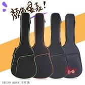 吉他包 雙肩加厚38/39寸 40/41寸吉他包加棉民謠吉他包木吉他包 8款