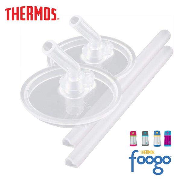 THERMOS 膳魔師 矽膠替換吸管 foogo Bs535 不鏽鋼真空保溫 / 保冰彈跳吸管杯 配件