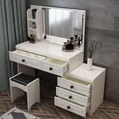 北歐梳妝台現代簡約臥室小戶型迷你多功能化妝桌經濟型伸縮化妝台MBS「時尚彩紅屋」