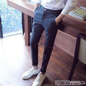 西裝褲 西褲男褲子韓版潮流九分褲男士小腳褲寬鬆黑色修身休閒褲潮 瑪麗蘇