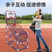 兒童籃球架投籃機幼兒園籃球框投籃架球類玩具室內家用運動【淘夢屋】