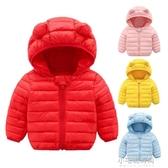 兒童羽絨棉服2男童女童冬裝外套3嬰兒棉襖4歲小童  【快速出貨】