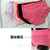 BS貝殼【AR190225】中腰蕾絲花雕造型貼身褲 大尺碼 內褲 孕婦褲 超彈力