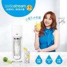 夏日加碼贈水瓶500ml(2入)+1L金屬水瓶*1【英國 SodaStream】SOURCE氣泡水機(黑/白/紅三色)