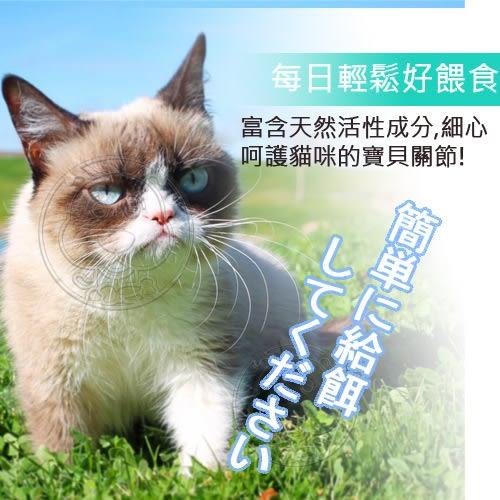 【zoo寵物商城 】PetNaturals寶天然》關節好好貓嚼錠-30粒