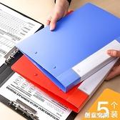 快力文a4文件夾書夾子資料辦公用檔案文具收納豎雙夾用品強力 雙夾單夾 創意空間