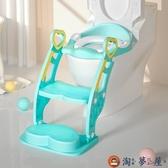 兒童馬桶梯嬰兒坐便器樓梯式寶寶座墊廁所坐便圈【淘夢屋】