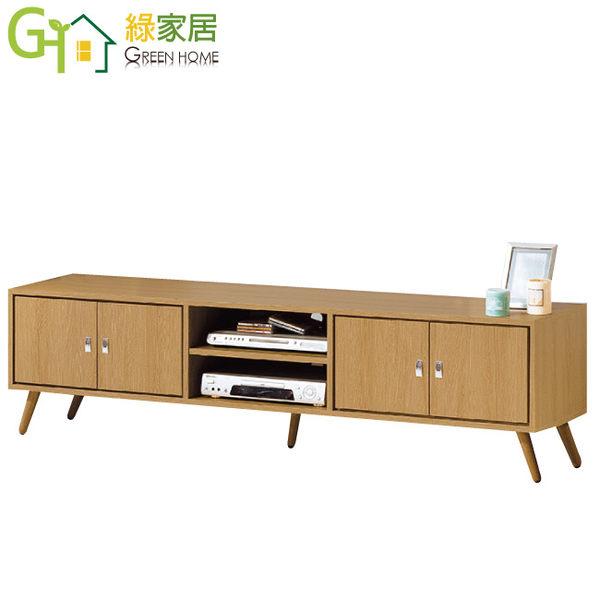 【綠家居】尼卡 時尚7.1尺木紋電視櫃/視聽櫃