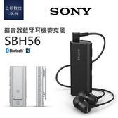 《台南-上新》SONY SBH56  藍芽 耳機  內建  揚聲器 可遙控拍照 #Android # iOS