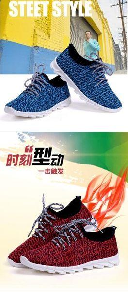男鞋潮老北京布鞋男士韓版休閒鞋帆布鞋夏季運動跑步透氣低幫鞋子 全館免運