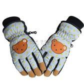 男童保暖手套 滑雪手套冬季防風防水加厚保暖手套男童 俏女孩