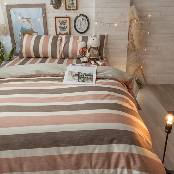 奈良小路 Q2雙人加大床包薄被套四件組 100%精梳棉 台灣製 棉床本舖