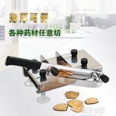 阿膠糕切刀牛軋糖切塊機中藥材靈芝瑪卡人參熟肉切片機年糕切片刀igo『小淇嚴選』