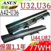 ASUS U36 電池(業界最高規)- U32,U32U,U32JC,U36JC,U36SD,U44,U44E,U44SD,U44SG,U82,U82U,A41-U36,A42-U36
