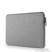 akr適用蘋果Mac電腦內膽包air13.3寸小米華為榮耀MagicBook14英寸帆布藝 極簡雜貨