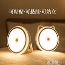 智慧感應小夜燈臥室床頭聲控樓道廁所不插電懸掛式無線免布線台燈 3C優購