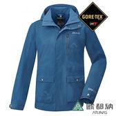 《歐都納 ATUNS》男款 都會時尚 Gore-tex® 2in1 Primaloft 二件式外套 兩件式外套 A-G1721M