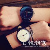 手錶 韓國潮流時尚復古原宿風石英潮男女表簡約韓版學生情侶手表一對