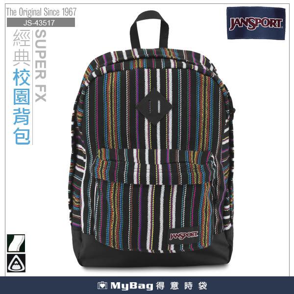 JANSPORT 後背包 43517-0FF 波希米亞  經典校園背包  MyBag得意時袋