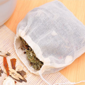 15個20*25中藥袋煎藥袋煲湯純棉紗布袋藥包鹵料包調料泡酒過濾袋 格蘭小舖