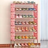 索爾諾簡易多層鞋架 組裝防塵鞋櫃經濟型鐵藝收納架 HM