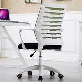 電腦椅家用靠背辦公椅麻將升降轉椅職員現代簡約懶人座椅特價椅子 英雄聯盟3C旗艦店