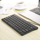 筆記本電腦外接鍵盤小型迷你女生usb聯想外置巧克力有線辦公家用igo     易家樂