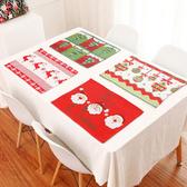 【BlueCat】聖誕節針織鈴鐺聖誕樹長方形桌墊 隔熱墊