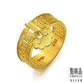 點睛品吉祥系列 黃金戒指 事事如意(女戒)