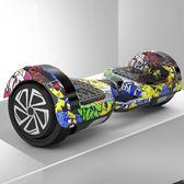 智能雙輪電動自平衡車兩輪成人體感代步車兒童平衡車 【格林世家】