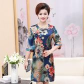 中年人裙子女30-40歲女裝中國風媽媽裝復古旗袍綢緞面中袖 LL587『伊人雅舍』