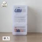 聯府Best抽屜式整理箱13L抽屜收納箱置物箱LG300-大廚師百貨