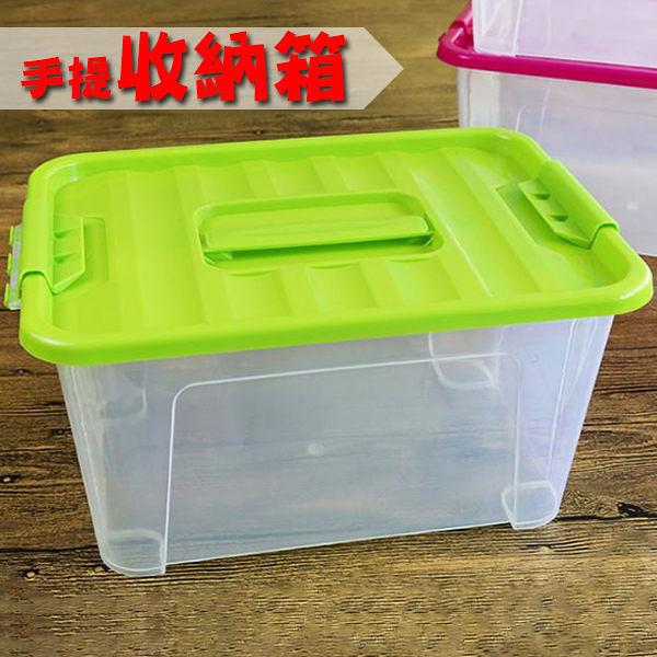 多功能中號有蓋手提收納箱/歸納儲物整理零食箱