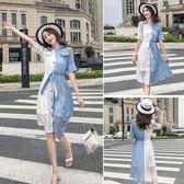 洋裝  新款女裝修身中長襯衫氣質條紋拼接兩件套襯衣裙子 MM28『M&G大尺碼』