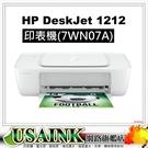 USAINK~HP Deskjet 12...