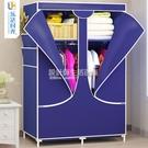 簡易衣櫃布衣櫃衣櫥宿舍組裝掛衣櫃現代簡約經濟型出租房收納櫃子 NMS設計師生活百貨