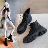馬丁靴女年新款百搭短筒英倫風潮ins學院風短靴女春秋單靴女 雙十二全館免運