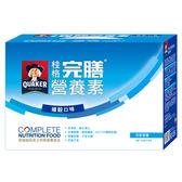 桂格完膳營養素-纖穀口味8入【康是美】