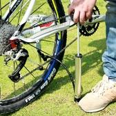 山地車打氣筒便攜迷你單車配件高壓打氣筒