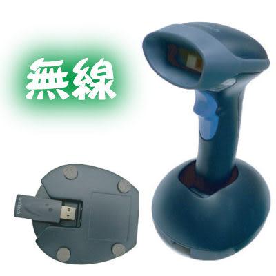 [奇奇文具]【精聯 unitech 掃描器】MS840P 無線雷射式掃瞄器/條碼掃描器USB