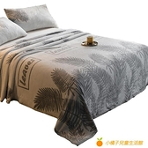 珊瑚毛毯牛奶法蘭絨毯床單被單加絨防滑加厚雙面毛絨【小橘子】