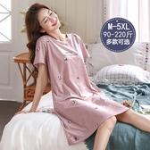 睡裙女夏季純棉薄款短袖韓版寬鬆加肥加大碼胖mm200斤睡衣女夏天「艾瑞斯居家生活」