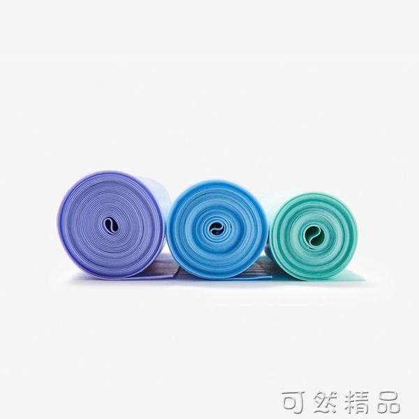彈力帶 TPE健身瑜伽運動阻力拉力繩皮筋鬆緊帶塑形男女