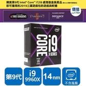 INTEL 盒裝Core i9-9960X