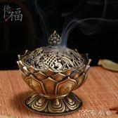 熏香爐 蓮花香爐合金仿古銅盤香爐家用檀香爐室內熏香爐供佛茶道擺件大號 卡卡西