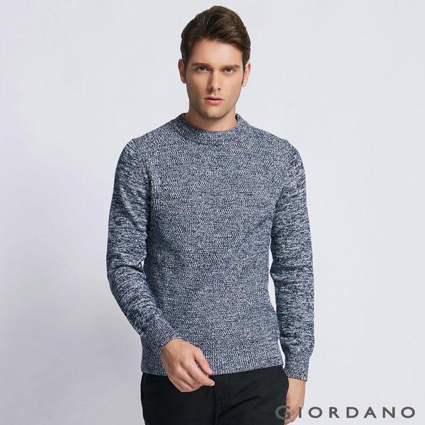 GIORDANO 男裝純棉素色半高領針織衫 - 07 雙皎白藍